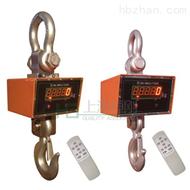 不锈钢耐高温电子吊秤价格