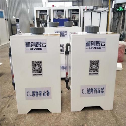 四川农村饮水消毒设备-不用缓释消毒器设备