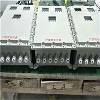 BXMD通风风机隔爆型防爆照明配电箱