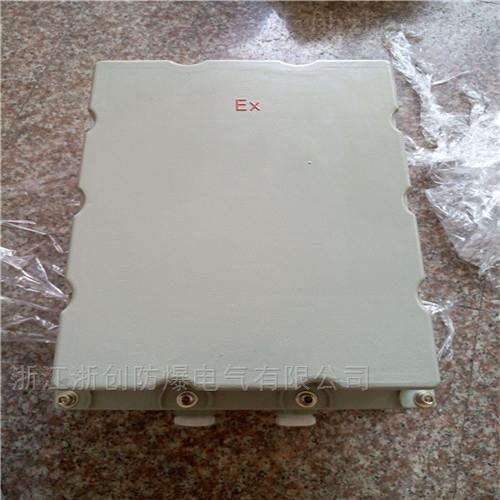 135*135铸铝防爆接线箱