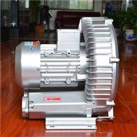 涡轮旋涡气泵