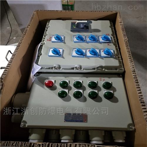 壁挂式防爆照明配电箱(配防雨罩)