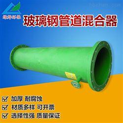 sk型静态管式混合器|加药管道混合器