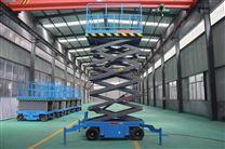 移动式升降机液压剪叉电动高空作业平台