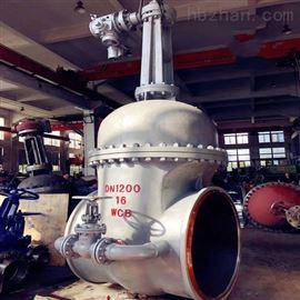 Z64H焊接水封闸阀