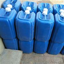 阻垢分散劑采購商價格