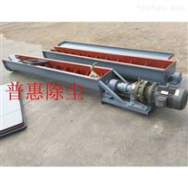 黑龙江绞龙输送机生产厂家
