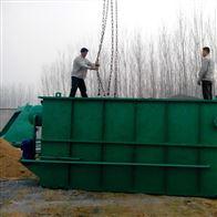 海产品加工污水处理气浮机