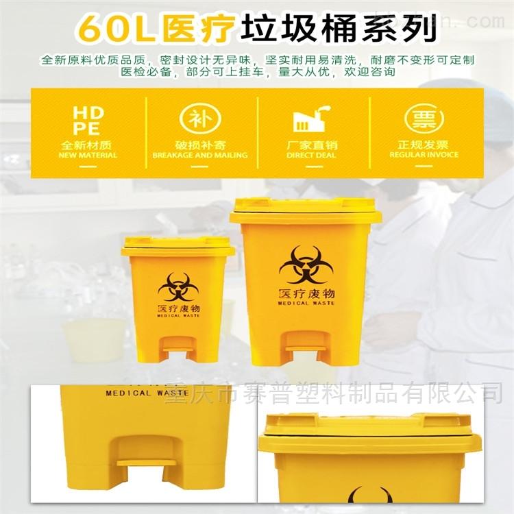 医疗塑料垃圾桶厂家