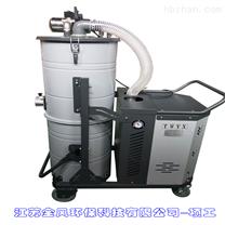 强力高压吸尘器