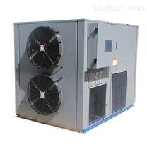 广州金凯何首乌空气能热泵烘干机