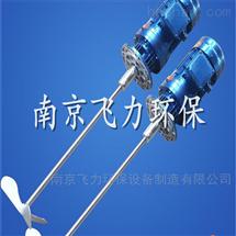 JBJ型厂家供应加药装置搅拌机 折浆式搅拌设备