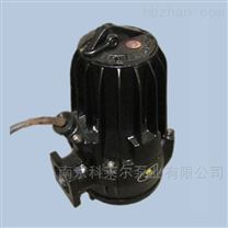 珂莱尔AS30-2CB潜水排污泵,AV切割污水泵