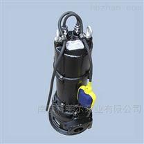 珂萊爾自動型污水潛水泵 潛水切割泵