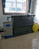 环保检测机构实验室污水处理*