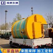 台州城市低洼预制泵站源头厂家