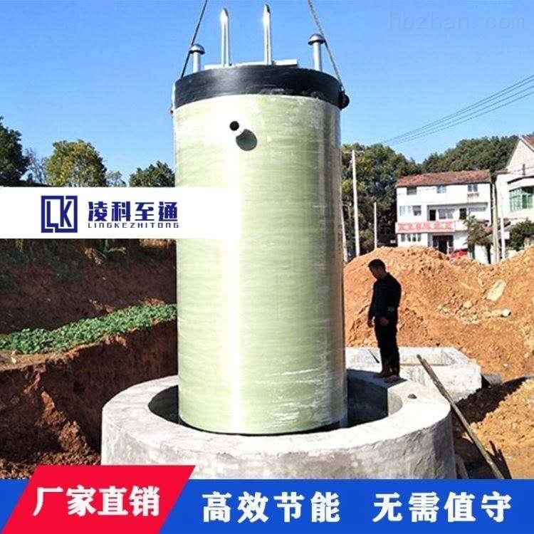 市政管网一体化提升泵站一体化预制提升泵站一体化预制式泵站