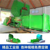 山西忻州-分体式压缩式垃圾站-怎么压缩