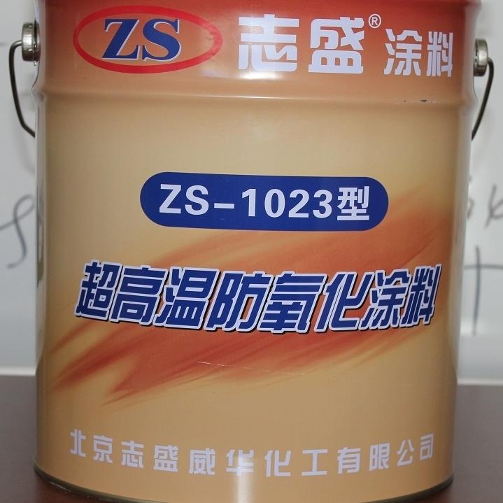 金属高温防氧化涂料