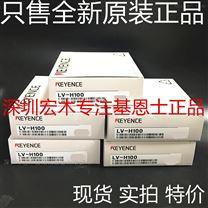 基恩士FS-M1P光纤传感器放大器 KEYENCE
