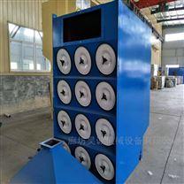 昊誠顆粒粉塵治理設備濾筒除塵器