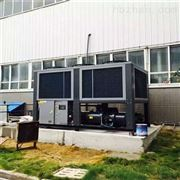 BSL-100ASE风冷螺杆冷水机出厂价