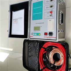 江苏电力承装修试三级资质申请条件及材料