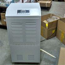 防范空气潮湿用工业除湿机