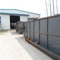 豆制品废水处理气浮机