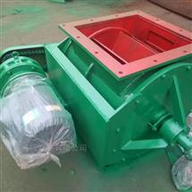 XLQ电动锁气泄灰装置 防堵卸灰阀卸料器