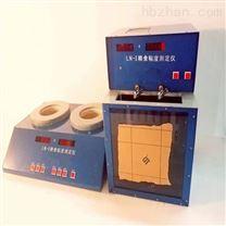 LN-II粮食粘度测定仪 LN粮食运动粘度仪
