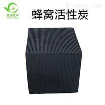 蜂窝活性炭的使用方法