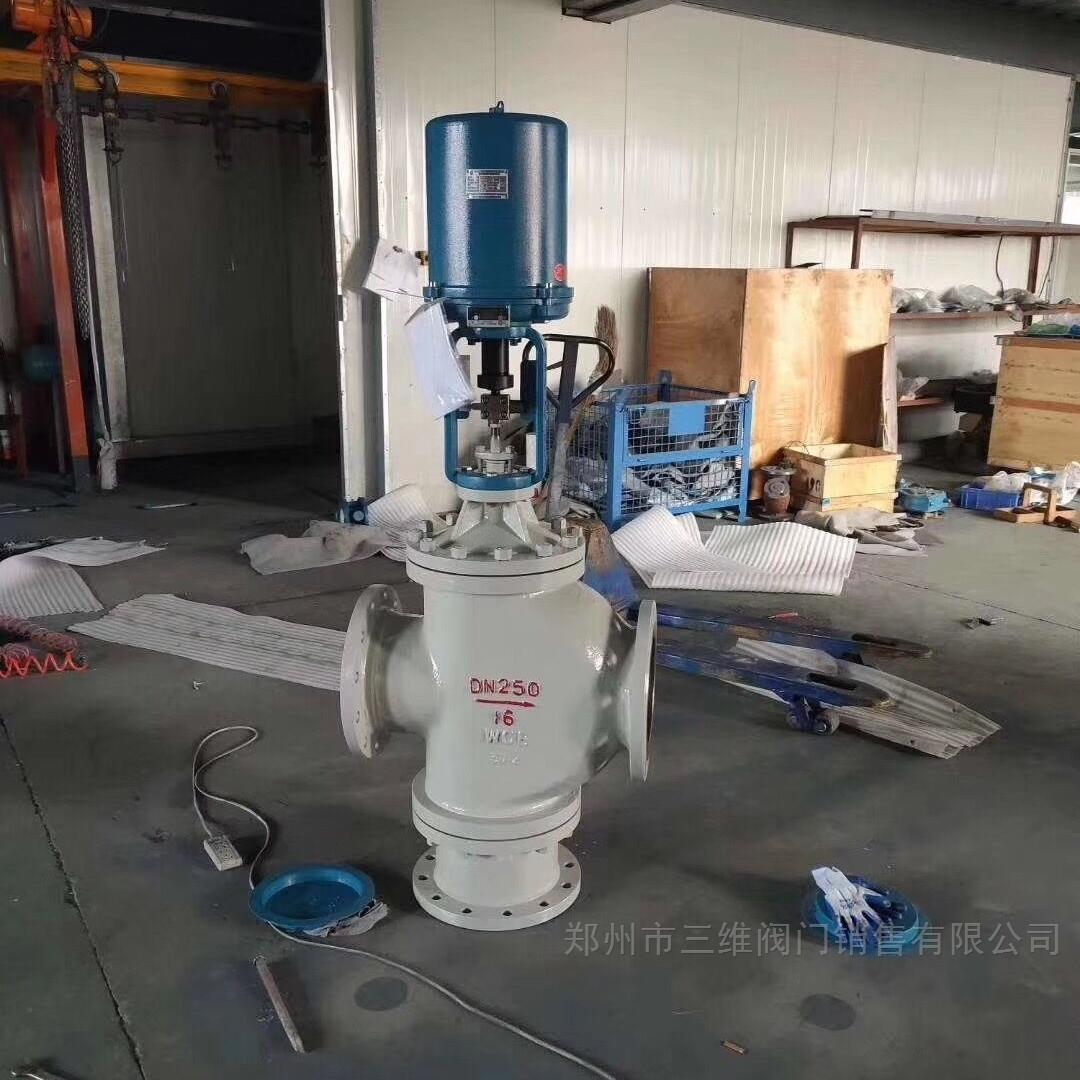 电动高压焊接调节阀
