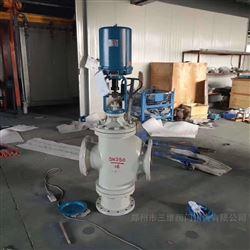 ZDLMG电动高压焊接调节阀