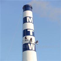 六盘水高空刷油漆公司-刷烟囱粉刷公司