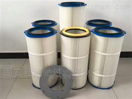 螺桿除塵濾筒廠家 規格可定制