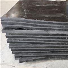 20kv高压绝缘橡胶板型号规格