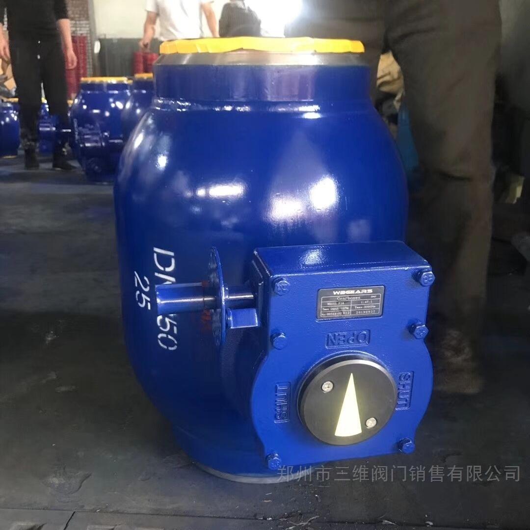 燃气焊接球阀厂家