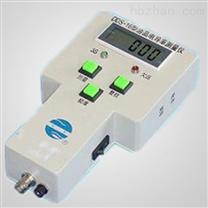 油品电导率测定仪