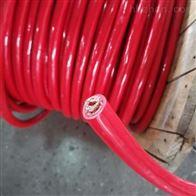 通信電源用阻燃軟電纜RVVZ、ZA-RVV