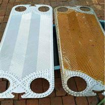 板式换热器清洗剂供应商