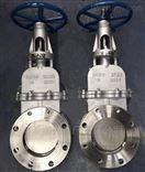 DMZ73W-10NR暗杆高温排灰渣阀