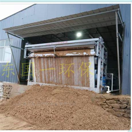 三网滤带式洗沙场专用泥浆脱水设备