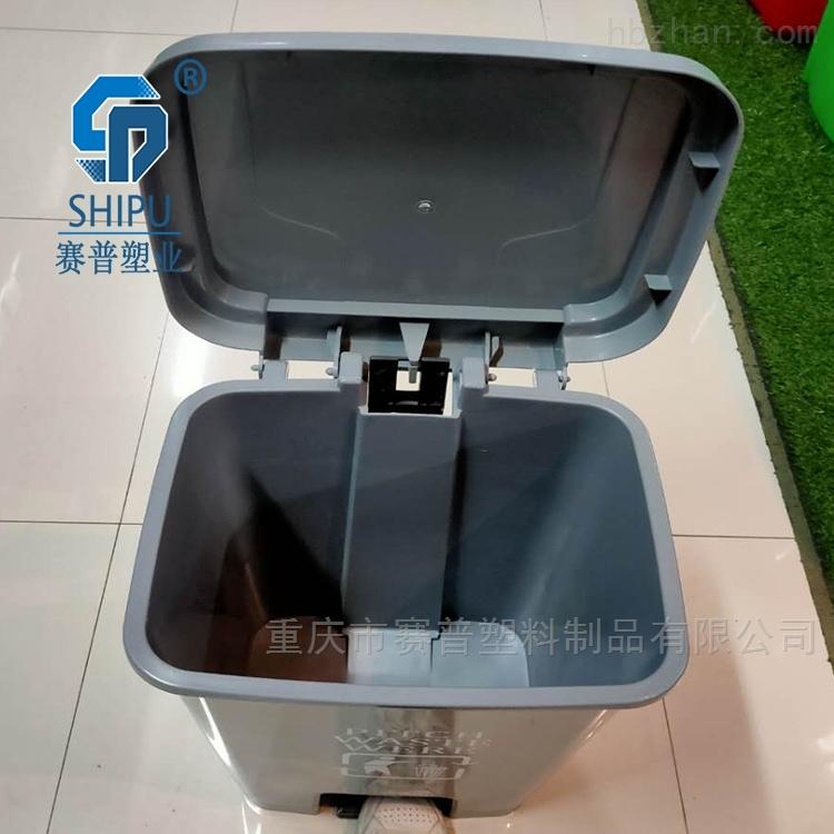 卫生间脚踏式分类垃圾桶