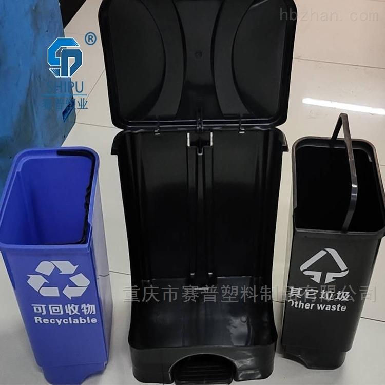分类垃圾桶 村镇一户两桶脚踏式垃圾箱