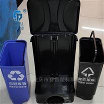 铜梁家用商用干湿分类双桶塑料垃圾桶