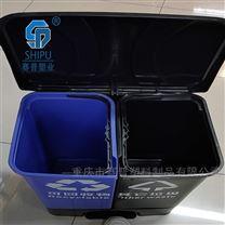 40升双桶塑料分类垃圾桶价格
