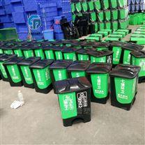 脚踏垃圾箱 家用塑料垃圾桶
