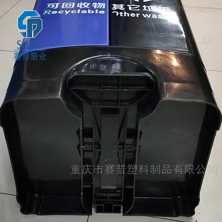 分类垃圾桶重庆厂家 组合式双胞胎垃圾箱
