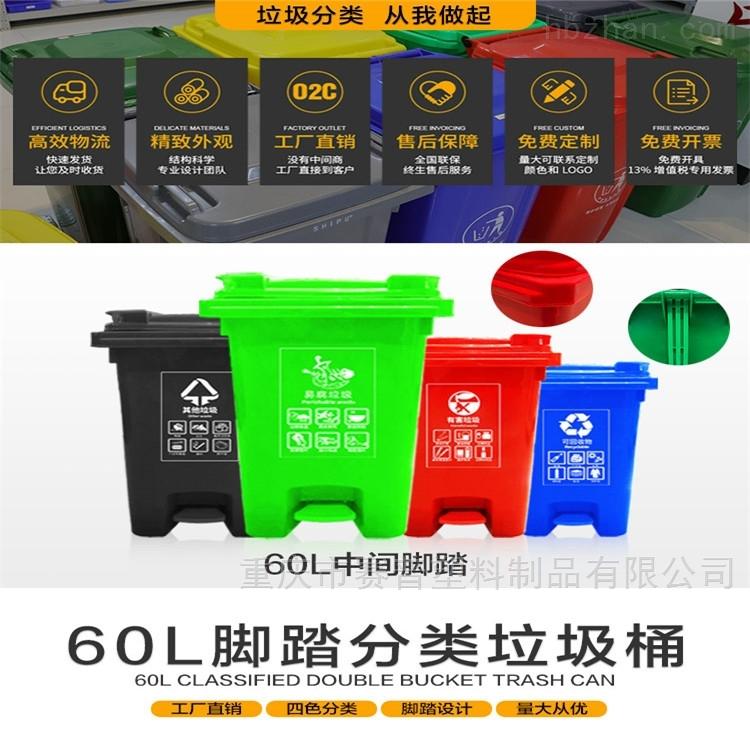 重庆卫生间塑料垃圾桶